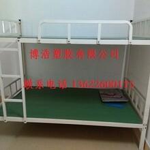 塑胶床板.宿舍床板.工厂床板.学校床板