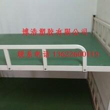 塑胶床板.pvc床板.宿舍床板.工厂床板