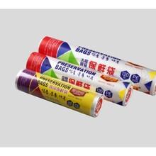 泉绿恒新料2535中号手撕包装透明一次性塑料食品保鲜袋图片