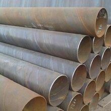 螺旋管螺旋钢管,Q345螺旋管,Q235螺旋管,螺旋管生产厂家,螺旋管图片