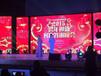 武汉活动策划、武汉礼仪庆典、商业演出、武汉会议会展物料租赁