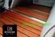 西安商务车柚木地板、汽车内饰改装木地板.柚木脚垫