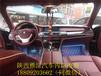 西安宝马7系内饰改装-升级真皮座椅星空顶内饰翻新