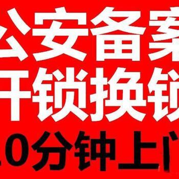 宜昌指纹锁安装售后电话康龙大厦指纹锁安装最低价格