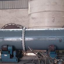 定制φ300-3000鋼襯塑離子交換柱圖片