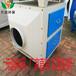 废气净化设备活性炭废气处理设备活性炭净化器