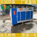光氧催化净化器-等离子废气净化设备