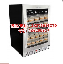 南京日创酸奶机_酸奶机哪里卖