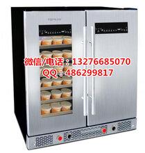 南京日创酸奶机零售
