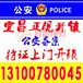 宜昌上门开锁最低价格,香城尚都开锁公司电话131-0078-0045