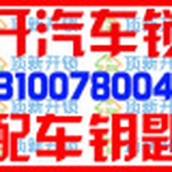 宜昌三峡物流园开锁服务电话哪家快