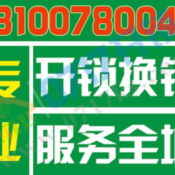宜昌开防盗锁服务电话新闻大厦上门开锁哪家强