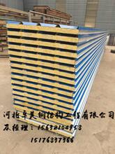 泡沫复合板生态环保卓美钢结构厂家生产