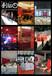 广州庆典策划公司,周年庆典企业年会,舞台搭建
