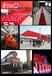 广州礼仪庆典开业、揭幕、周年庆策划执行、舞台搭建