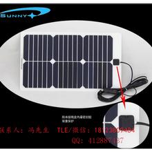 厂家直销批量18V20W单晶硅太阳能电池板组件车载发电户外家用照明设备供电图片