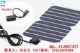 单晶硅太阳能电池板组件5V5W1A户外的灯山旅游骑行野营手机USB风扇供电设备