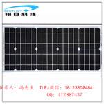供应多晶硅太阳能电池板18V20w太阳能发电组件户外山区好名发电系统