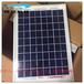 廠家直銷多晶硅太陽能電池板18V10W戶外家用發電系統