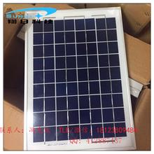 厂家直销多晶硅太阳能电池板18V10W户外家用发电系统