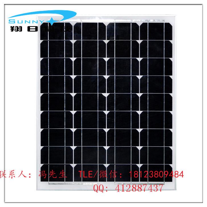 低价批量促销单晶硅太阳能电池板18V50W户外山区照明发电组件12V蓄电池供电