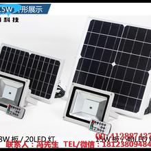 太阳能灯SYL-20/40LED太阳能庭院灯太阳能围墙灯太阳能草坪灯图片