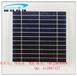 多晶硅太阳能电池板5V300MA手机USB小风扇供电户外旅游