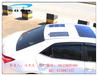 柔性太阳能电池板18V20W车载导航家用照明发电系统12V电瓶供电