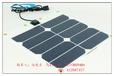 柔性单晶硅太阳能电池板组件10W5V户外登山露营手机充电宝USB风扇供电