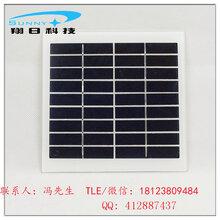 单晶硅太阳能电池板9V2.7W6V电瓶串联充12V电瓶设备供电图片
