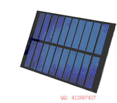 单晶硅太阳能电池板5V200MA手机USB小风扇供电折叠包制作