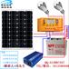 深圳翔日科技厂家直销18V100W太阳能发电系统户外养殖山区家用照明设备供电