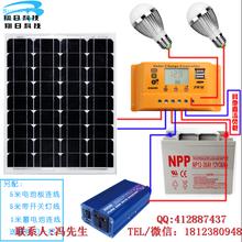 深圳翔日科技厂家直销18V100W太阳能发电系统户外养殖山区家用照明设备供电图片