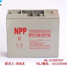 厂家直销NPP-17AH太阳能专用蓄电池家用照明设备门禁USB寿命5-8年图片