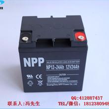 厂家直销NPP-24AH太阳能蓄电池太阳能发电系统家用发电系统户外养殖门禁USB寿命5-8年图片