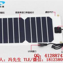 厂家直销10W5V柔性太阳能电池板组件户外登山野营手机充电宝供电USB背包制作图片