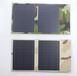 低价批量促销单晶硅太阳能电池板折叠包5V10W户外山区手机充电宝平板供电