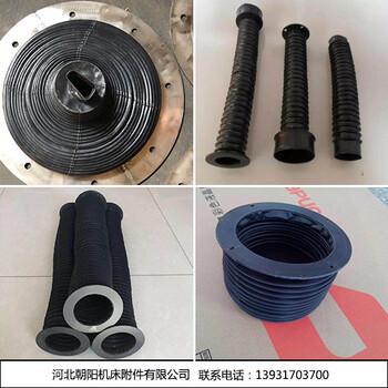 台湾硅胶布软连接软连接生产厂家
