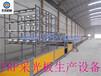 天拓FRP采光板生產線(可生產平板和波紋板)tiantuo001