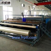 超宽幅玻璃钢车厢板生产线胶衣超平板生产设备图片