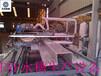 天沟水槽生产设备、电缆桥架生产设备