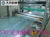 天拓FRP波纹板生产线介绍
