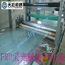 天拓FRP波纹板生产线介绍图片