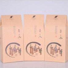 供应红茶特级红茶优质小种红茶馈赠佳品