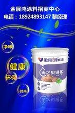 广东涂料厂分布油漆厂路线广东墙漆厂家广东家具漆报价