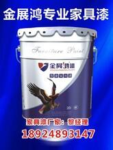 专业套房家具漆民用家具涂料PU漆最新报价广东油漆厂