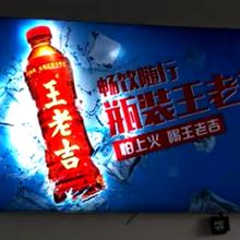 北京-动感灯箱-动态灯箱-动画灯箱-超薄灯箱-厂家