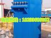 我廠專業生產脈沖倉頂除塵器