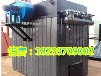 我厂生产PPC32-6气箱式脉冲布袋除尘器
