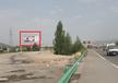 西宁多巴匝道收费站出口500米处单立柱招租